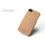 SGP Leather Case Genuine Grip Series Vintage Brown for iPhone 4, 4S (SGP06836)